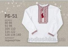 rubashka_dlya_malchika_bembi_etno_rb51