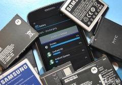 аккумулятор для сотового телефона